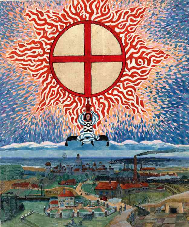 [One of Jung's numerous illustrations and mandalas for his own The Red Book: Liber Novus; a sort of journal wherein he recounts and comments upon the his imaginative experiences and unconscious visions between 1913 and 1916]